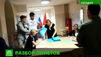 Муниципальный аттракцион: как пересчитывают голоса на выборах вПетербурге