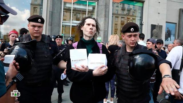 «За Советский Союз!»: смешные лозунги с московских митингов.Мосгордума, Москва, выборы, митинги и протесты, оппозиция, эксклюзив.НТВ.Ru: новости, видео, программы телеканала НТВ