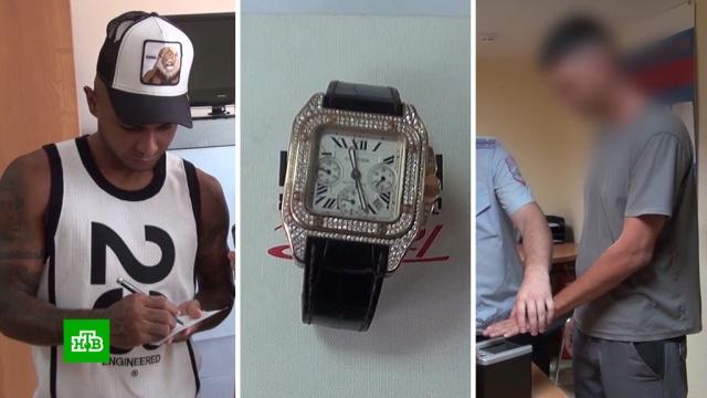 Футболисту Ари вернули украденные часы, но не все.Краснодар, задержание, кражи и ограбления, футбол, знаменитости, криминал.НТВ.Ru: новости, видео, программы телеканала НТВ