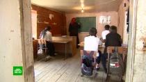 Уроки не прогуляешь: вдагестанском селе школьники вынуждены учиться вчастных домах