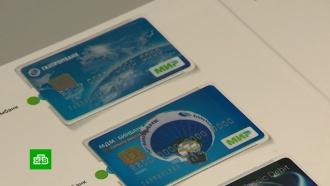 Карта «Мир» позволит ускорить страховые выплаты по банковским вкладам