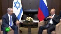 Итоги переговоров Путина сНетаньяху