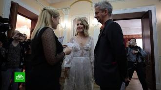 «Только смерть разлучит»: траурная свадьба Ксении Собчак