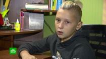 Звезды футбола защитили затравленного школьника спрической Ибрагимовича