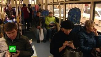 В России на обновление городского транспорта потратят свыше 2 триллионов рублей