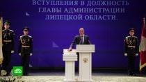 Новые губернаторы приступают к работе в регионах России