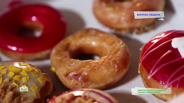 Зеленый картофель вмундире: насколько токсичен такой продукт.НТВ.Ru: новости, видео, программы телеканала НТВ