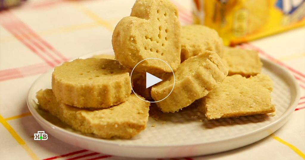 Удар по стройности икошельку: чем сахарное печенье за 2420рублей лучше дешевого аналога?