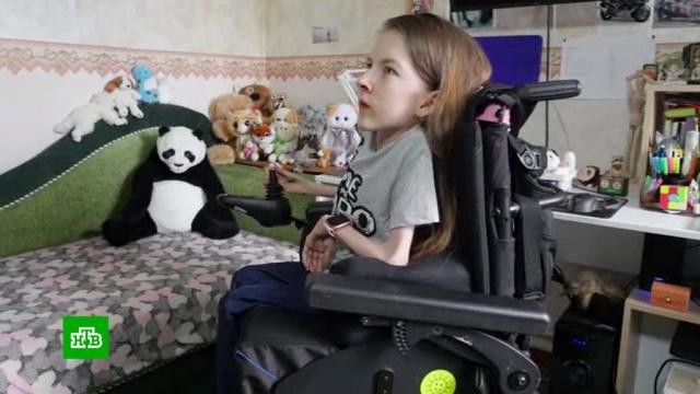 «Умирайте спокойно»: тяжелобольной девушке отказали в уколе за 7 миллионов.Краснодарский край, болезни, медицина.НТВ.Ru: новости, видео, программы телеканала НТВ