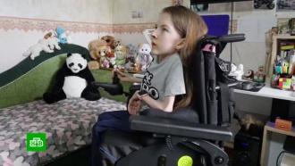 «Умирайте спокойно»: тяжелобольной девушке отказали в уколе за 7 миллионов