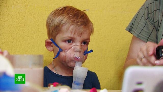 Четырехлетнему Ване срочно нужны деньги на операцию вАмерике.SOS, благотворительность, болезни, дети и подростки, здоровье.НТВ.Ru: новости, видео, программы телеканала НТВ