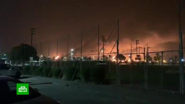 Причиной пожара на НПЗ в Саудовской Аравии стала атака дронов.Саудовская Аравия, заводы и фабрики, пожары.НТВ.Ru: новости, видео, программы телеканала НТВ