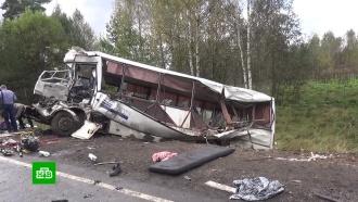 Число пострадавших вавтокатастрофе под Ярославлем выросло до 29
