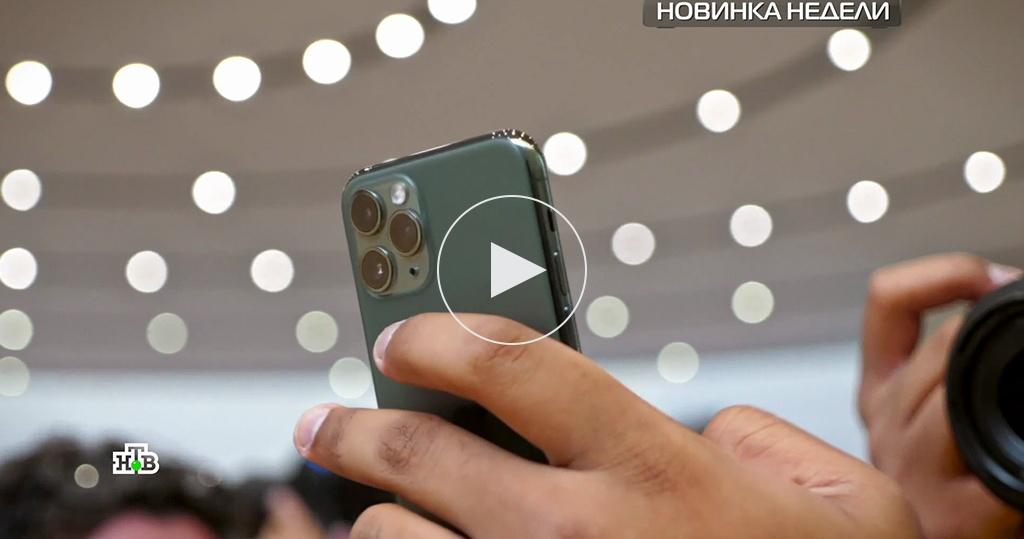 Три камеры исуперпрочное стекло: обзор нового iPhone 11