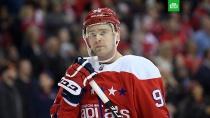 НХЛ дисквалифицировала Кузнецова за употребление кокаина.Форвард «Вашингтона» Евгений Кузнецов дисквалифицирован на три матча за употребление кокаина.НХЛ, допинг, кокаин, скандалы, хоккей.НТВ.Ru: новости, видео, программы телеканала НТВ