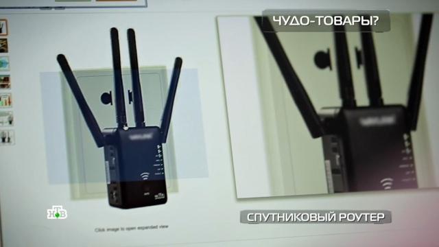 Роутер для бесплатного Интернета: что на самом деле продают онлайн-торговцы.гаджеты, Интернет, технологии.НТВ.Ru: новости, видео, программы телеканала НТВ