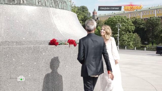 Собчак иБогомолов возложили цветы кпамятнику крестителя Руси.Собчак Ксения, артисты, браки и разводы, знаменитости, шоу-бизнес, эксклюзив.НТВ.Ru: новости, видео, программы телеканала НТВ