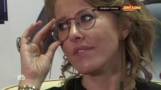 Богатая невеста: сколько денег накопила Собчак до свадьбы сБогомоловым