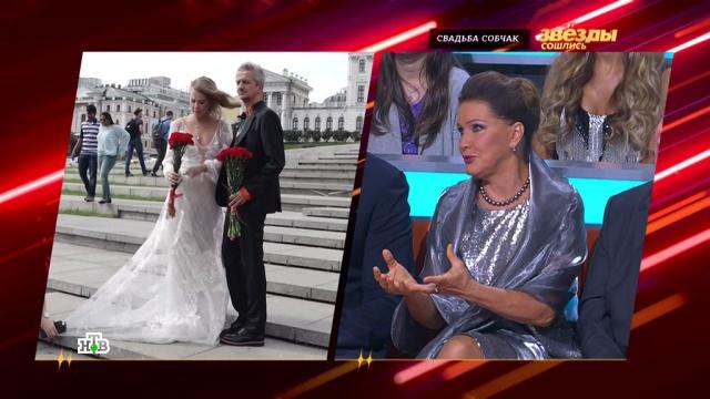 «От лукавого»: зачем Собчак заигрывала со смертью на своей свадьбе.артисты, браки и разводы, знаменитости, Собчак Ксения, шоу-бизнес, эксклюзив.НТВ.Ru: новости, видео, программы телеканала НТВ