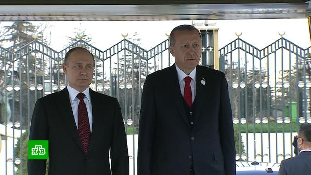 Путин, Роухани и Эрдоган обсудят в Анкаре судьбу Сирии.Иран, Сирия, Турция, Эрдоган, войны и вооруженные конфликты.НТВ.Ru: новости, видео, программы телеканала НТВ