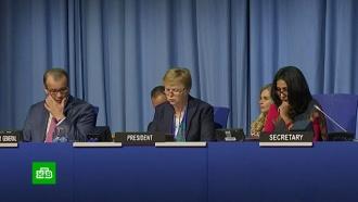 ВВене стартовала Генеральная конференция МАГАТЭ