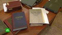 Уходят в историю: в России отменят 20 тысяч устаревших законов и актов