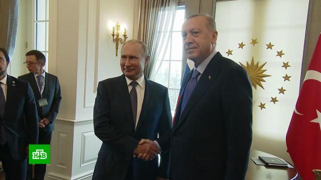 Путин иЭрдоган провели закрытые переговоры.Путин, Сирия, Турция, Эрдоган, переговоры.НТВ.Ru: новости, видео, программы телеканала НТВ