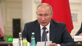 Путин призвал Турцию иИран сообща устранить террористическую угрозу из Идлибской зоны