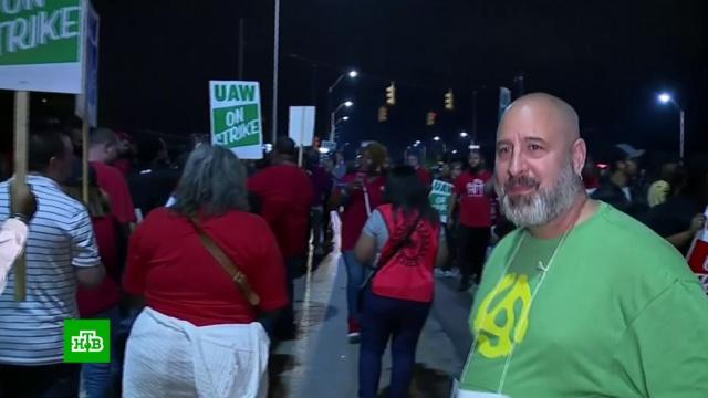 Работники General Motors устроили массовую забастовку вСША.США, автомобили, забастовки, заводы и фабрики, зарплаты, профсоюзы.НТВ.Ru: новости, видео, программы телеканала НТВ