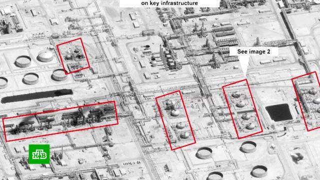 Арабская коалиция и США обвинили Иран в теракте с дронами.Иран, Саудовская Аравия, беспилотники, нефть.НТВ.Ru: новости, видео, программы телеканала НТВ