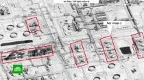 Арабская коалиция и США обвинили Иран в теракте с дронами