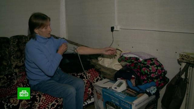 Уральские чиновники объяснили, как пенсионерка чуть не лишилась жилья из-за тезки.Свердловская область, дом, жилье, пенсионеры, чиновники.НТВ.Ru: новости, видео, программы телеканала НТВ
