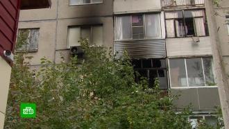 Две семьи сдетьми погибли при пожаре вКрасноярске