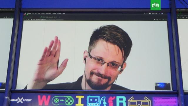 Сноуден рассказал об опасности WhatsApp и Telegram.Бывший сотрудник американских спецслужб Эдвард Сноуден предостерег чиновников и членов правительства от использования мессенджеров WhatsApp и Telegram.Facebook, Telegram, Сноуден, соцсети, спецслужбы, утечки данных, Франция.НТВ.Ru: новости, видео, программы телеканала НТВ