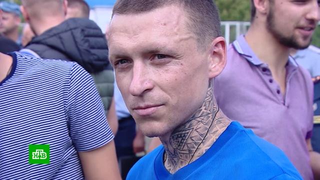Двойной праздник: Мамаев вышел из колонии в 31-й день рождения.знаменитости, спорт, суды, футбол.НТВ.Ru: новости, видео, программы телеканала НТВ