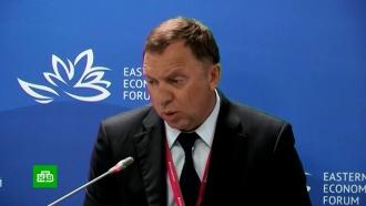 Дерипаска подал в суд на зарубежные СМИ из-за санкций США