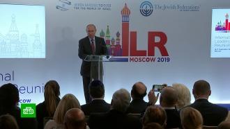 Путин: важно передавать следующим поколениям правду опреступлениях нацистов