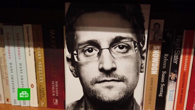 «Личное дело» Сноудена: о чем написал в мемуарах бывший сотрудник АНБ.библиотеки и книгоиздание, Сноуден, шпионаж.НТВ.Ru: новости, видео, программы телеканала НТВ