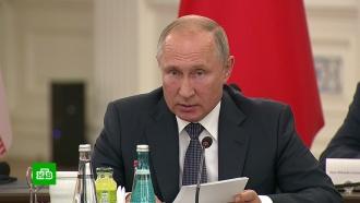 Путин предложил <nobr>Эр-Рияду</nobr> купить <nobr>С-300</nobr> или <nobr>С-400</nobr>