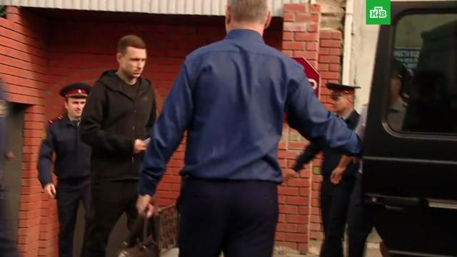 Кокорин иМамаев вышли на свободу.спорт, суды, футбол, знаменитости.НТВ.Ru: новости, видео, программы телеканала НТВ