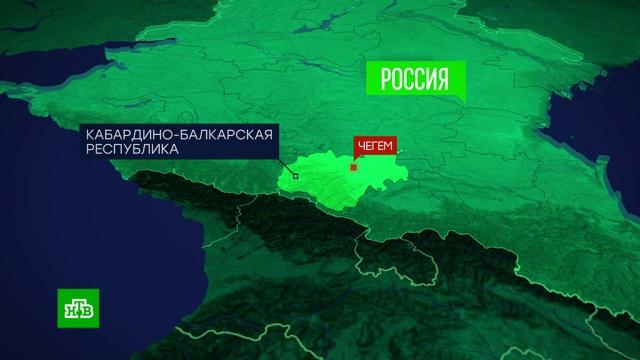 Двух боевиков ликвидировали входе спецоперации вКБР.Кабардино-Балкария, терроризм.НТВ.Ru: новости, видео, программы телеканала НТВ