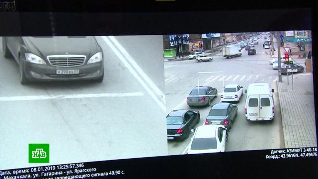 В России появится система слежения за водителями.автомобили, дорожное движение, технологии.НТВ.Ru: новости, видео, программы телеканала НТВ