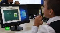 Реализация нацпроектов: в Кемеровской области открылась первая цифровая школа