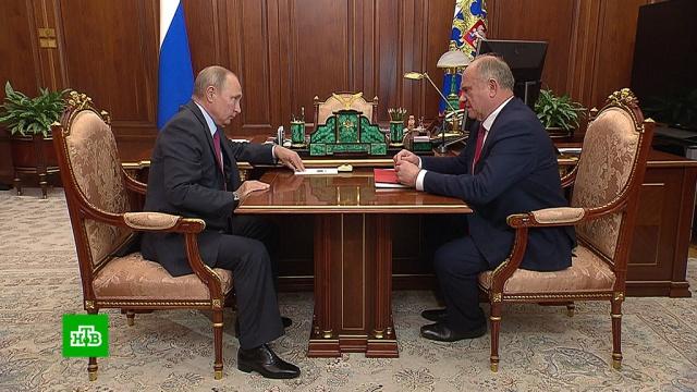 Путин согласился обсудить идеи КПРФ по «ремонту выборной системы».Зюганов, КПРФ, Путин, выборы.НТВ.Ru: новости, видео, программы телеканала НТВ