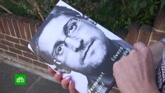Власти США подали всуд на Сноудена