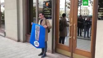 ВМоскве проходят пикеты вподдержку осужденного актера Устинова