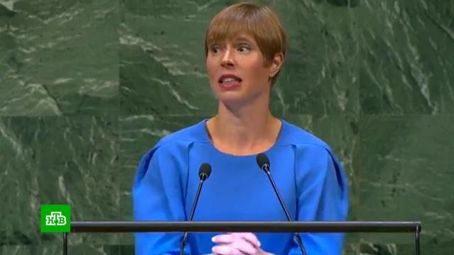 Президент Эстонии заявила, что ЕС устал от Украины.Европейский союз, Украина, Эстония.НТВ.Ru: новости, видео, программы телеканала НТВ