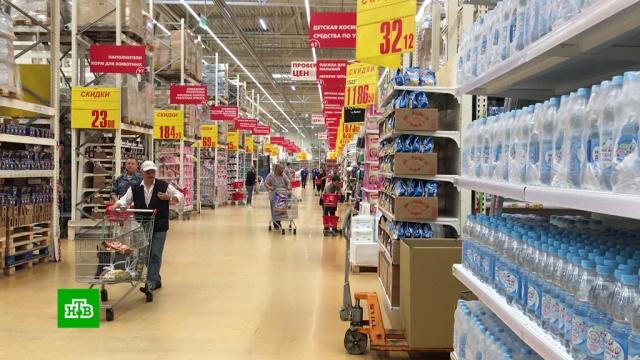 Больше половины товаров в России продаются по промоакциям.магазины, тарифы и цены, торговля.НТВ.Ru: новости, видео, программы телеканала НТВ
