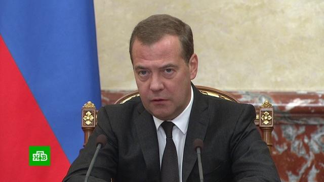 Медведев пообещал России сбалансированный и профицитный трехлетний бюджет.бюджет РФ, Медведев, нефть, правительство РФ.НТВ.Ru: новости, видео, программы телеканала НТВ