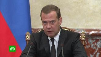 Медведев пообещал России сбалансированный и профицитный трехлетний бюджет